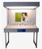 CC120CC120印刷标准光源/印刷标准看样台