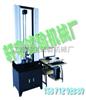XY-5000橡胶试片拉伸橡胶拉力试验机