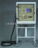 CMS-7固定(在线)式烟气分析仪