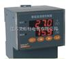 WSK90RZ导轨式WSK90RZ温湿度控制器-OEM温湿度控制器-导轨式温湿度控制器-温湿度控制器生产