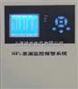 Laser-9600SF6泄漏监控报警系统厂家及价格