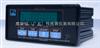直销德国HMB称重传感器