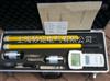 无线高压核相仪