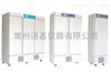 CZ-250FC低温低湿种子储藏柜厂家