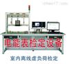 ZRT913R三相电能表检定装置(高精度)