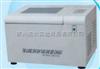 CHA-2冷冻气浴恒温振荡器(摇床)