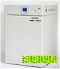 DHP-9272\DHP-9272B电热恒温培养箱