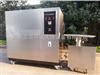 JL-BL-1000IPX3/4摆管淋雨试验箱南京金凌制造