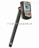 testo德图605-H1温湿度计