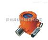 QD6330气体探测器/便携式气体探测器价格
