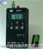 数字显示ORP-412型便携式氧化还原电位测定仪