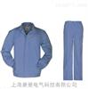 ArcPro-CT/P-8.7cal防电弧服夹克裤子