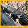 DN2600大口径钢带增强排水排污波纹管
