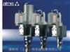 意大利ATOS柱塞泵PVPC