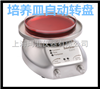 Sensorturn培养皿自动转盘(7.001.000)