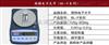 BL-2000F精密天平.美国Setra进口天平优惠促销