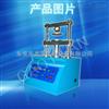 GT-HY环压强度试验机/边压强度试验机