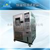 GT-TH-S-150G高天恒温恒湿试验箱