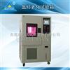 GT-NH氙灯耐候试验箱|氙灯老化试验箱