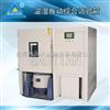 深圳三综合试验箱|温湿度振动试验箱