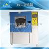 GT-SC-500防尘试验箱|砂尘试验箱|试验箱