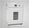DNP-9052微电脑控温电热恒温培养箱