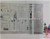 BPFHDX-1型火力发电综合技能实训系统|发电综合技能实训系统