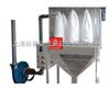 BP-CC/DS机械振打袋式除尘实验装置|环境工程学实验装置