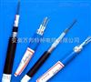DJYVP32钢丝铠装计算机电缆DJYVP32、DJYPVP32厂家直销、现货供应