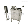 HY.PSC-I酸雨采样器-环保设备