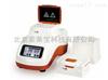V102002Ther-Mix恒温混匀仪  solarbio 实验室耗材