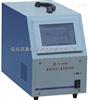 TH-2002H便携式紫外荧光法二氧化硫分析仪、ppb、ppm、μg/m3、mg/m3间任意切换