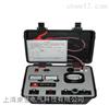 CMS-801C电缆故障测试仪