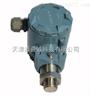 ZYC202产品名称ZYC202压力变送器