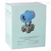 上海自动化仪表一厂 智能压力变送器 3151GP4B22TM7B1K