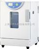 BPH-9272上海一恒 BPH-9272精密恒温培养箱/细胞培养箱/实验室箱体