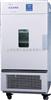 LRH-500F上海一恒 LRH-500F 生化培养箱 生化箱 微生物培养箱 无氟