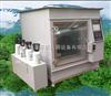 HQ-300气体混合腐蚀试验箱
