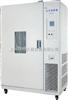 LRH-1500F上海一恒 LRH-1500F 生化培养箱 生化箱 微生物培养箱 无氟