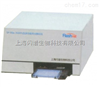 SP-Max 3500FL型多功能荧光酶标仪