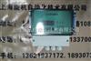 S2184智能正反转速监测仪VB-Z470B