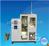 SYD-0165A减压馏程测定器(数显型)
