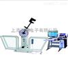 JB—W500A时代微机控制JB—W500A摆锤式冲击试验机【北京时代】