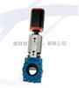 EBRO依博罗SLH和SLX刀闸阀运行稳定、低成本