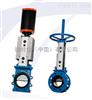 EBRO依博罗SLV和SLF刀闸阀适用于低压工况