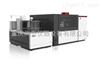 AF-7550型双道氢化物-原子荧光光谱仪