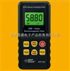 AR1392電磁輻射檢測儀/電磁輻射儀、0-2000mG、0-200uT