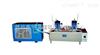 SHR-650型水泥水化热测定仪