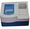 DNM-9602A酶标仪/酶标分析仪