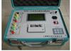 哈尔滨特价供应HSBB-C自动变压器变比测试仪